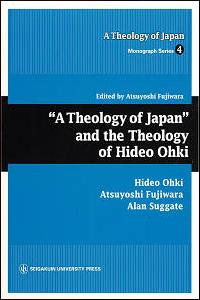 """""""A Theology of Japan"""" and the Theology of Hideo Ohki"""