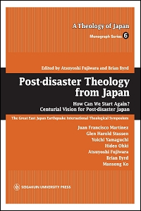 Post-disaster Theology from Japan