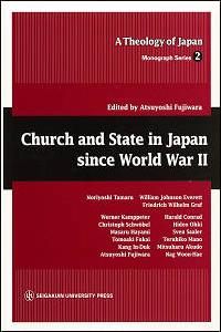 Church and State in Japan Since World War II