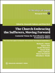The Church Embracing the Sufferers, Moving Forward