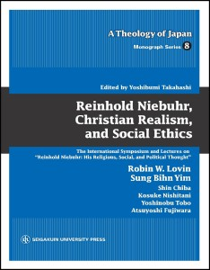 Reinhold Niebuhr, Christian Realism, and Social Ethics