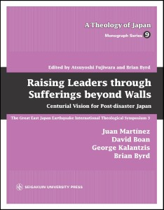 Raising Leaders through Sufferings beyond Walls